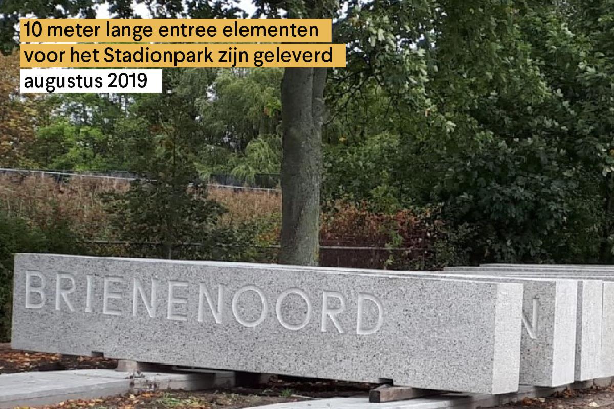 Homepage_entreeelementenstadionpark